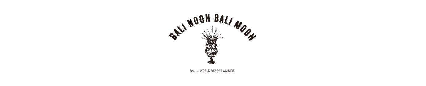 Bali noon bali moon